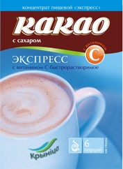"Cocoa with sugar ""Express"" with vitamin C"