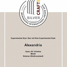 "Beer ""Alexandria"" won the silver medal at the beer tasting competition in Germany on April 10"